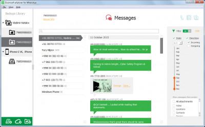 Elcomsoft eXplorer for WhatsApp 2.40.27609 screenshot