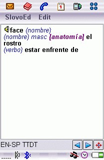 English-Spanish Gold Dictionary for UIQ 2.0 screenshot