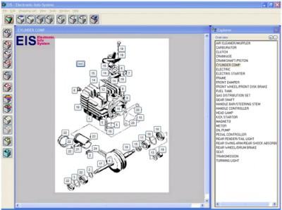 Ersatzteilkatalog, Spare Part Catalog 3.0.803 screenshot
