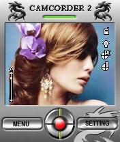 ETI Camcorder Pro 2.02 screenshot