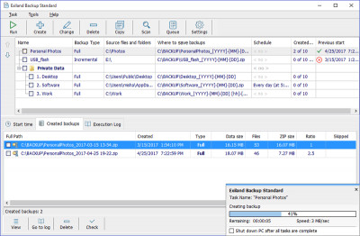 Exiland Backup Standard 5.0 screenshot