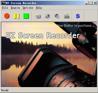 EZ Screen Recorder 4.71 screenshot