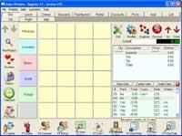 ezPower Business POS 13 screenshot