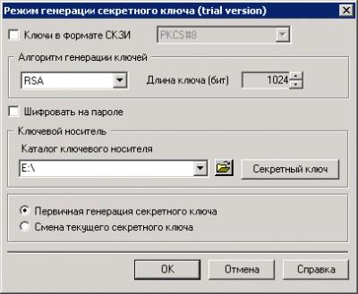 File-PRO 2.2.0.0 screenshot