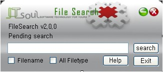 FileSearch 2.0 screenshot