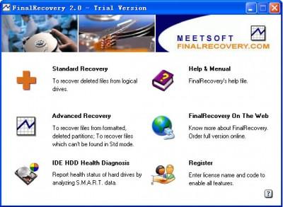 FinalRecovery File Undelete Software 2.0 screenshot
