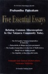 Five Essential Essays (pdf) 1.08 screenshot