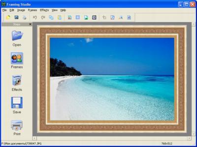 Framing Studio 3.75 screenshot