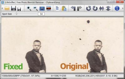 Free Photo Blemish Remover 2.0.3 screenshot