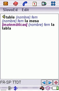 French-Spanish Dictionary for UIQ 2.0 screenshot