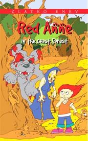 Ghost Forest - an audiobook excerpt 1 screenshot