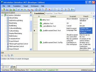 Globalizer 3.1 screenshot