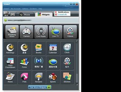 Globe7 9.2.0.0 screenshot