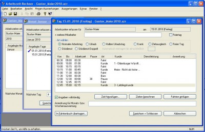 GmAzRechner 3.05 screenshot