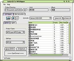GoGo CD To MP3 Ripper 1.3.6.5 screenshot