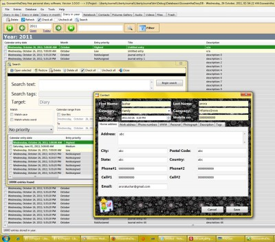 GoswainthaDiary personal diary software 1.02 screenshot