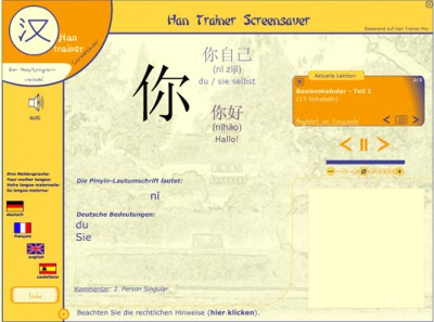 Han Trainer Screensaver 4.96 screenshot