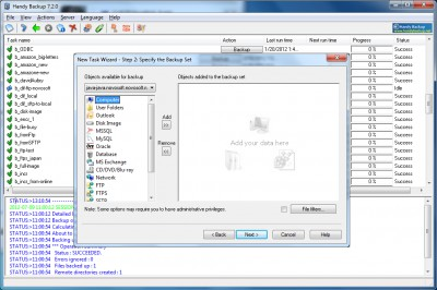 Handy Backup Network Server 7.3.4 screenshot