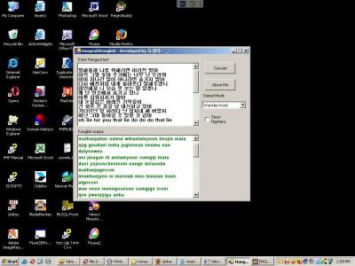 Hangeul2Konglish 1.0.2378 screenshot