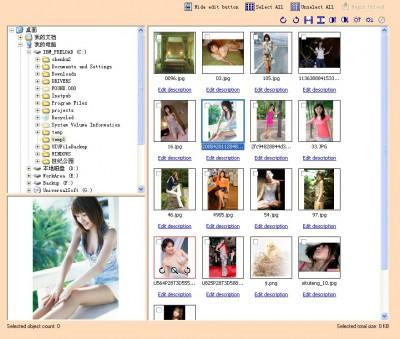 Image Uploader 5.0.0.6 screenshot