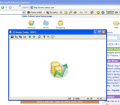 Image Zoom 1.50 screenshot