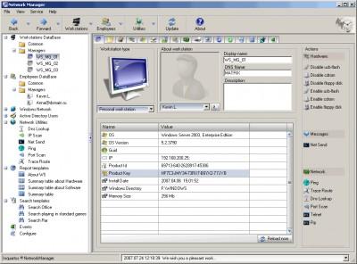 Inquartos Network Manager 2.0.7 screenshot