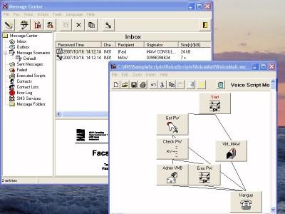 Integrated Notification System (IVR) 8.1.0.0 screenshot