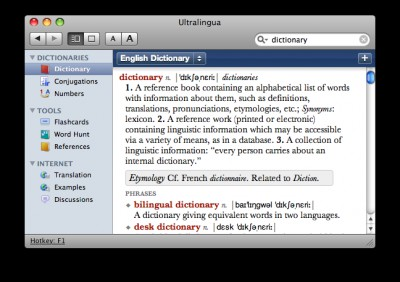 Italian-English Collins Pro Dictionary for Mac 7.1.7 screenshot
