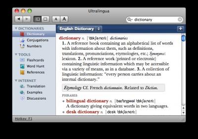 Italian-English Dictionary by Ultralingua for Mac 7.1.7 screenshot