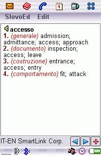 Italian-English Ext. Dictionary for UIQ 2.0 screenshot
