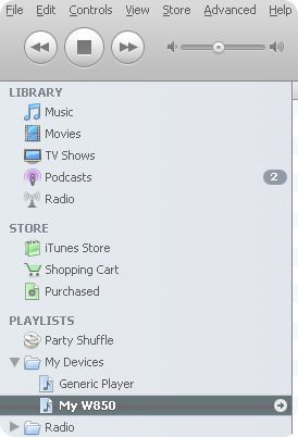 iTunes Agent 1.2 screenshot