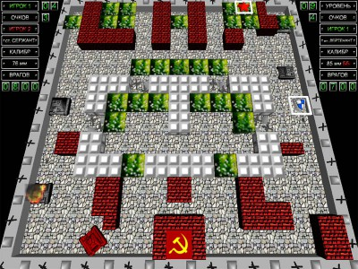 June 22 - Enemy At The Gates 1.5 screenshot