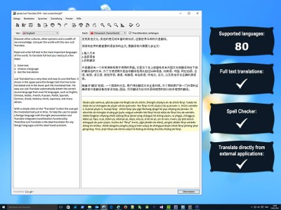 Just Translate 2016 for Windows 3.5.0.1 screenshot