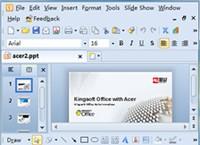 Kingsoft Presentation 2012 screenshot