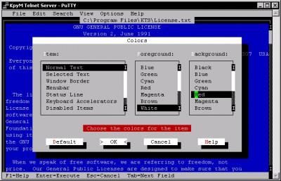 KpyM Telnet/SSH Server 1.19a screenshot