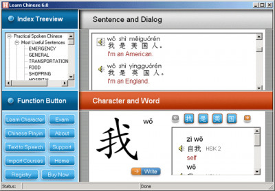 Learn Chinese 6.0 screenshot