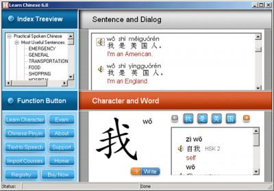 Learn Chinese  screenshot