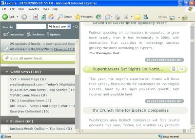 Lektora 1.0f screenshot