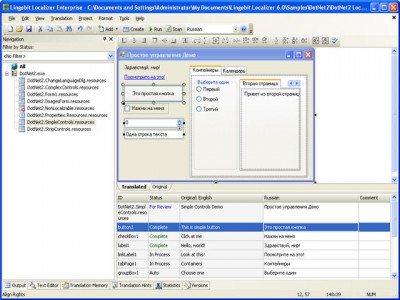 Lingobit Localizer 7.0 screenshot