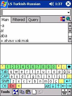 LingvoSoft Dictionary Turkish <-> Russian for Pock 2.7.30 screenshot