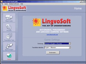 LingvoSoft FlashCards English <-> Albanian for Win 1.5.09 screenshot