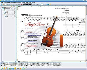MagicScore Maestro 5 + WEB Publishing 5.350.1.4. screenshot