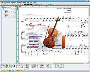 MagicScore Player 6.052 screenshot