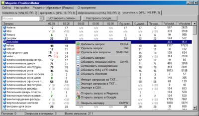 Majento PositionMeter 2.1.0.79 screenshot