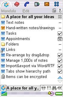 Mandala Encryption Add-on for UIQ smartp 1.1 screenshot