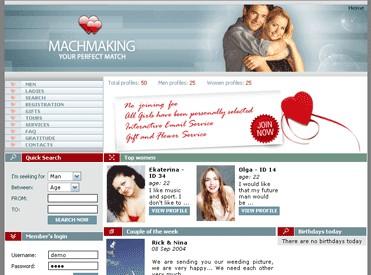 Matchmaking Solution Christmas- screenshot
