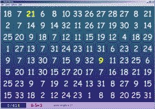 Math Worm 2.0 screenshot