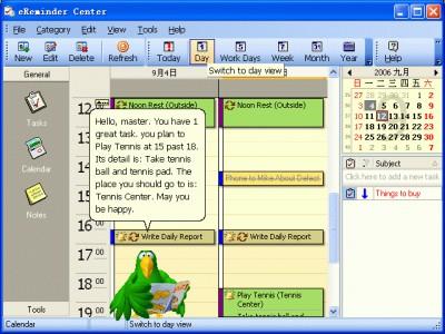 Microsoft Talking Agent Plug-in for eReminder 2007 2.1 screenshot