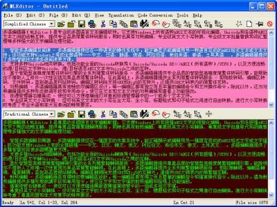MLEditor Standard Edition 2.2 screenshot