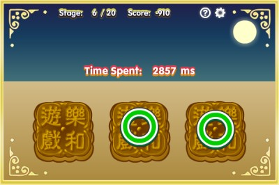 Moon Cakes 1.5.3 screenshot